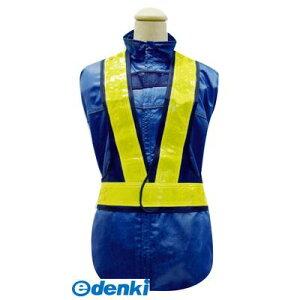 富士手袋工業 FUJITE 4907534131605 3160 ピカセーフ安全ベスト 2WAY仕様 紺/黄