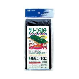 4989156056016 日本マタイ グリーンマルチ 95CMX10M