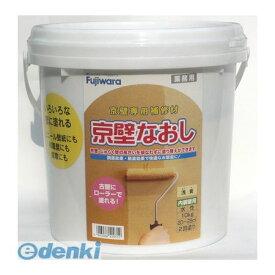 フジワラ化学[4943068420310] 京壁なおし 10kgポリ缶 浅黄
