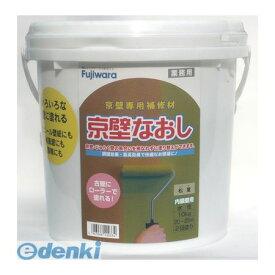 フジワラ化学[4943068420334] 京壁なおし 10kgポリ缶 松葉