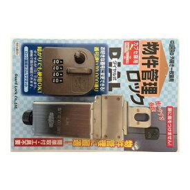 ガードロック NO.596K 物件管理ロック ダイヤル式 カブセ扉用