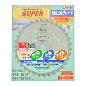 [4983517039526] BAKUMA【バクマ工業】 スーパージャイアント 230×34P SGL−34