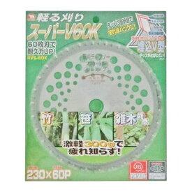 [4983517069776] BAKUMA【バクマ工業】 スーパーV60K 230×60P RVS−60K