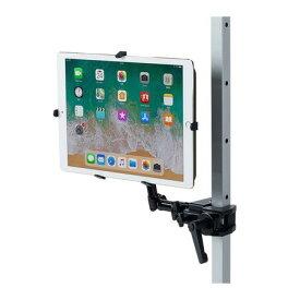 サンワサプライ CR-LATAB27 9.7〜13インチ対応iPad・タブレット用支柱取付けアーム CRLATAB27
