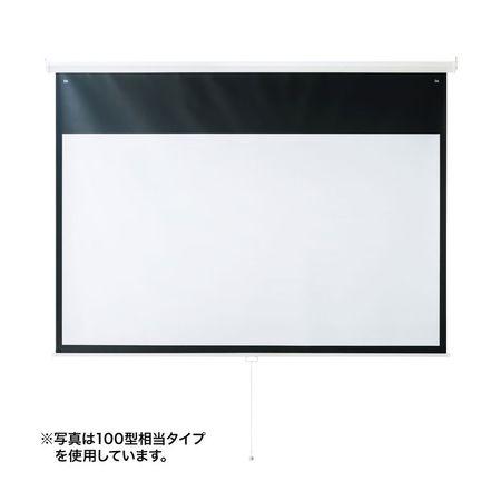 【個数:1個】サンワサプライ[PRS-TS60HD] プロジェクタースクリーン【吊り下げ式】 60型 PRSTS60HD