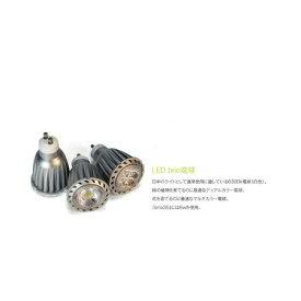 ベムパートナー[ベム 329027] brio35専用LEDバルブ 【6300kホワイト】 ベム329027
