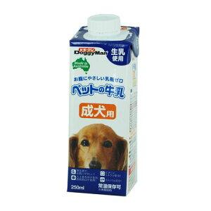 ドギーマン 4974926010305 ペットの牛乳 成犬用 250ml