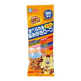 アース・ペット 4994527729208 食べられる歯みがきロープ愛猫用 7コ入 鯛風味 おやつ キャット ネコ アースペット 国産 デンタルフード アースバイオケミカル キャットフード