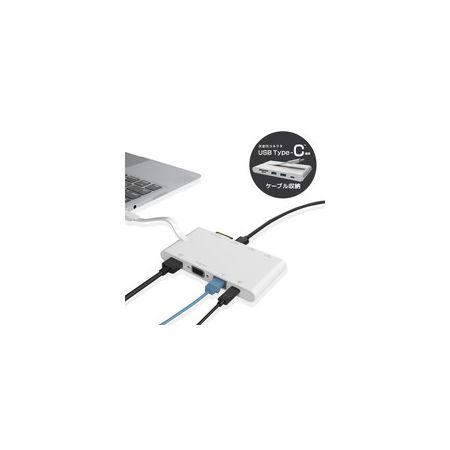 エレコム(ELECOM)[DST-C05WH] USB Type−C接続モバイルドッキングステーション DSTC05WH