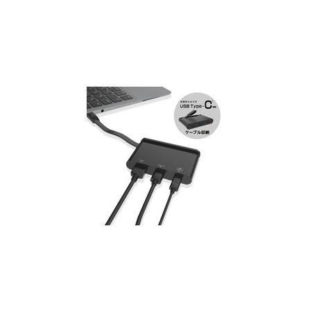 エレコム(ELECOM)[DST-C06BK] USB Type−C接続モバイルドッキングステーション DSTC06BK