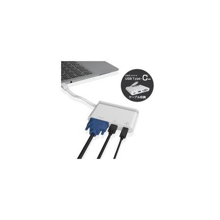 エレコム(ELECOM)[DST-C07WH] USB Type−C接続モバイルドッキングステーション DSTC07WH