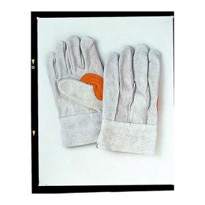 おたふく手袋[4970687000029] #450 背縫い 親指又補強