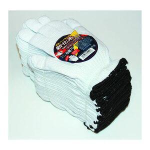 おたふく手袋 4970687700998 G−1 桜龍【二本半小指下り】