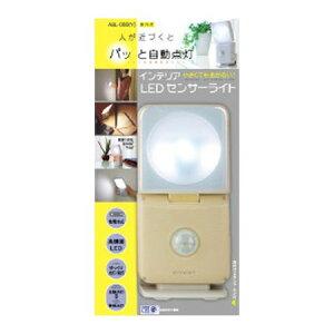 ムサシ MUSASHI 4954849990823 ライテックス ASL−080Y屋内用インテリアLEDセンサーライト
