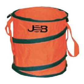 マーベル MARVEL JOB JGB-M ゴミバコ チュウ 現場用塵箱 中 JOBJGBM ジョブマスター 現場用ゴミ箱 現場用折りたたみ式ゴミ箱 Mサイズ 現場用ゴミ箱1153466