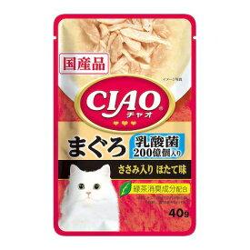 いなばペットフード IC-326 CIAOパウチ 乳酸菌入り まぐろ ささみ入りほたて味 40g IC326