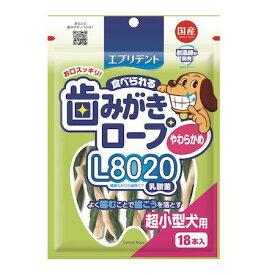 アース・ペット 4994527901406 歯みがきロープL8020やわらかめ 超小型犬用 18入 エブリデント L8020乳酸菌 アースペット 歯みがきロープL8020やわらかめ超小型犬用