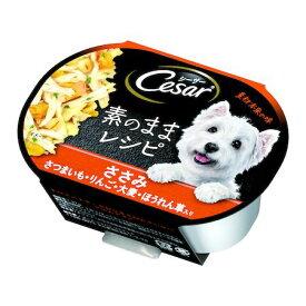 【ポイント2倍】マースジャパンリミテッド CEY4 シーザー 素のままレシピ ささみ さつまいも・りんご・大麦・ほうれん草入り 37g ドッグフード ウェット ドックフード Cesar