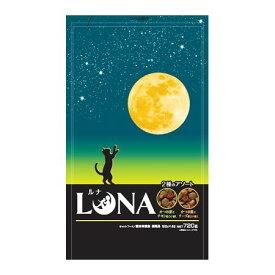 【ポイント最大39倍 2月15日限定 要エントリー】ペットライン LN-3 LUNA かつお節&チキン味とチーズ味ビッツ添え 720g LN3