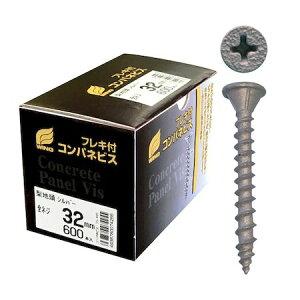ウイング 4938780074248 7424 コンパネビス・フレキ付 箱入 3.8×28mm 650入