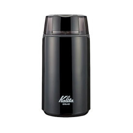 カリタ 43041 コーヒーミル KPG−40 ブラック