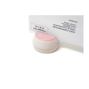 【ポイント2倍】アスカ LO80P 電動レターオープナー ピンク 手で持っても開封しやすいドーム型電動レターオープナー 4522966304023 00062130 kt405063 文房具