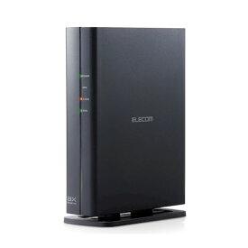 エレコム ELECOM WRC-X1800GS-B WiFiルーター 無線LAN 親機 WiFi6 1201+574Mbps 11ax ギガビット アクセスポイント WRCX1800GSB
