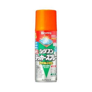 カンペハピオ 00587640442420 油性シリコンラッカースプレー オレンジ 420ML