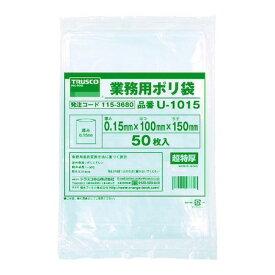 【あす楽対応】「直送」TRUSCO U-3650 0.15mm厚手ポリ袋 縦500X横360 透明 30枚入 U3650 tr-1153688 115-3688 梱包結束用品 環境安全用品