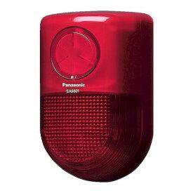 【あす楽対応】「直送」Panasonic EA5501 警報ランプ付ブザー屋側用AC100V パナソニック パナソニックライフソリューションズ社