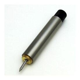 和気産業 4903757128002 BH−800 スリム円筒戸当り