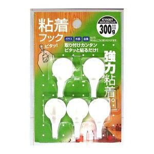 和気産業 4903757221062 KYH301 丸型 粘着フック 白 5入