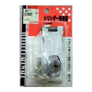 和気産業 4903757511736 VA−173 シリンダー掛金錠 75mm WAKI アイアイ 金物 500117300 ノーブランド