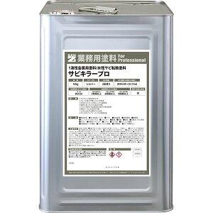 BAN-ZI 4562375770040 サビキラープロ16kgシルバー