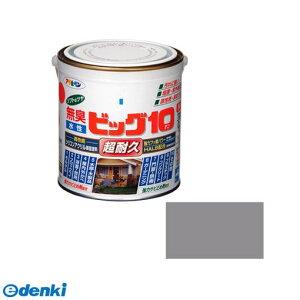 【ポイント2倍】アサヒペン 4970925433022 水性ビッグ10多用途 0.7L 225ライトグレー 水性塗料 AP901831 ソフトなツヤ 万能塗料