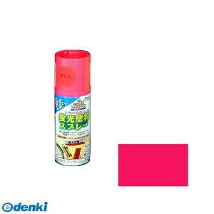 アサヒペン 4970925507792 蛍光塗料スプレー 100ML ピンク