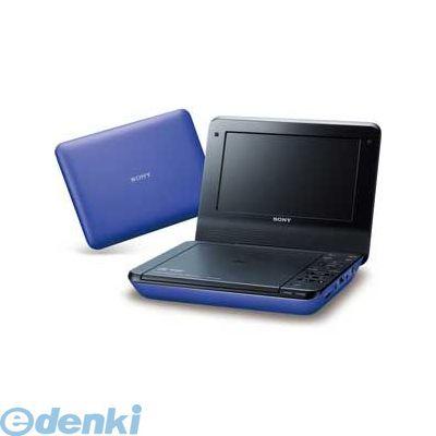 ソニー [DVP-FX780-L] 7型ポータブルDVDプレーヤー(ブルー) CPRM対応 DVPFX780L