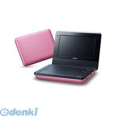 ソニー [DVP-FX780-P] 7型ポータブルDVDプレーヤー(ピンク) CPRM対応 DVPFX780P