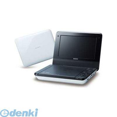 ソニー [DVP-FX780-W] 7型ポータブルDVDプレーヤー(ホワイト) CPRM対応 DVPFX780W