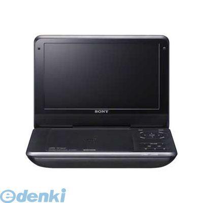 ソニー [DVP-FX980] 9型ポータブルDVDプレーヤー CPRM対応 DVPFX980【送料無料】