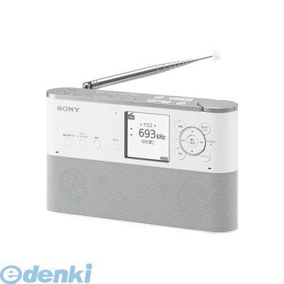 ソニー [ICZ-R250TV] ラジオ録音機能付きICレコーダー8GBメモリ内蔵+外部SDカード ICZR250TV【送料無料】