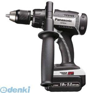 【ポイント3倍】パナソニックエコソリューション Panasonic EZ7950LJ2S-H 充電振動ドリル&ドライバー 18V 5.0AhEZ7950LJ2SH