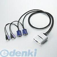 ELECOM(エレコム) [KVM-KXN] [USB&PS/2][D−sub][2台切替]クロスパソコン切替器 KVMKXN