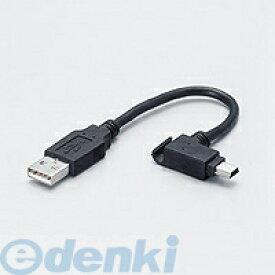 【ポイント最大29倍 2月25日限定 要エントリー】ELECOM エレコム USB-MBM5 モバイルUSBケーブル USBMBM5