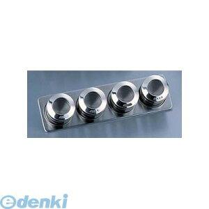 PGLA501 ステン スパイスラックセット SN−200MG 4520785080098 三宝産業 Sampo YUKIWA 業務用