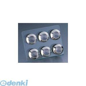 PGLA801 ステン スパイスラックセットSN−203 マグネットベース 4520785080128 三宝産業 Sampo YUKIWA 業務用