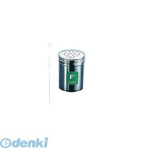 BTY716 TKG 18−8調味缶 大 F ふりかけ 4520785077890 TKGコーポレーション 三宝産業 18-8ステンレス ステンレス調味缶 Sampo 業務用