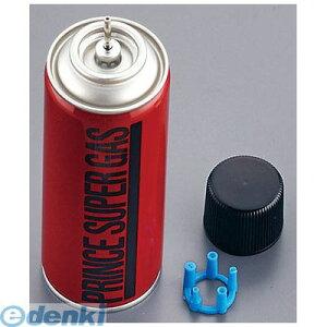 DBV03 ライター用ガスボンベ 4903130500814 130g プリンス スタイルインデックス SUPER ガスライター専用 PRINCE スーパー レフィル 消耗品 GAS