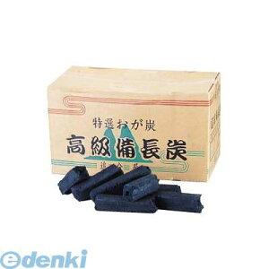 QMK11 高級オガ炭 成型炭 10 4905001315756 10kg TKG 高級オガ炭10 高級オガ炭成型炭10kg 備長炭10kg バーベキュー オガ備長炭 薪ストーブ キャンプ