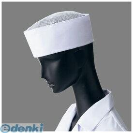 [SBU127] 天メッシュ丸帽3(ホワイト) M 4905001557354